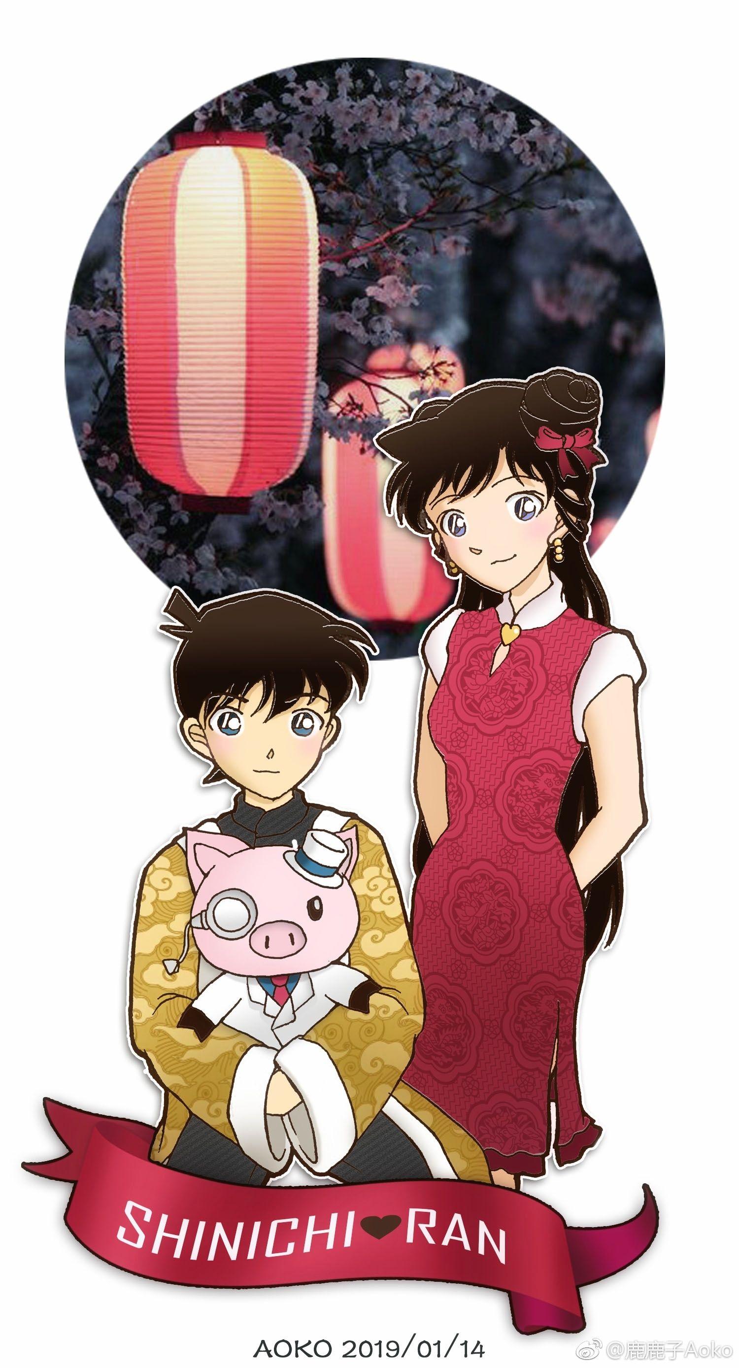 Shinichi & Ran celebrate 2019, the Year of the Pig. Kaito