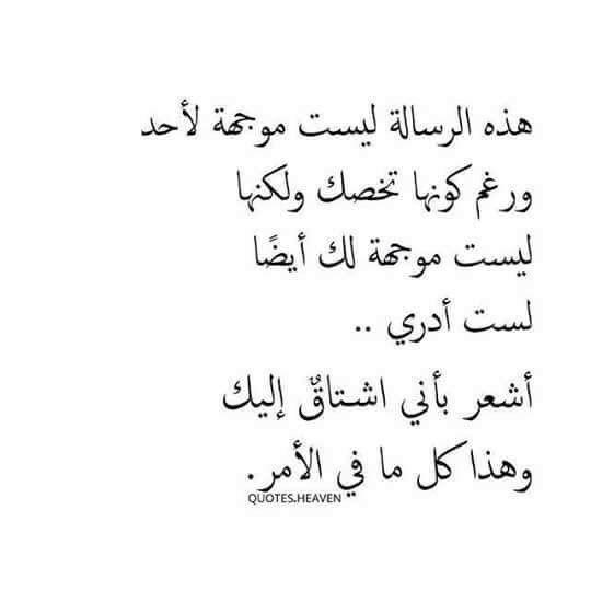 الإهتمام يخلق حب من العدم وانعدامه يقتل أكبر حب Calligraphy Arabic Calligraphy Arabic