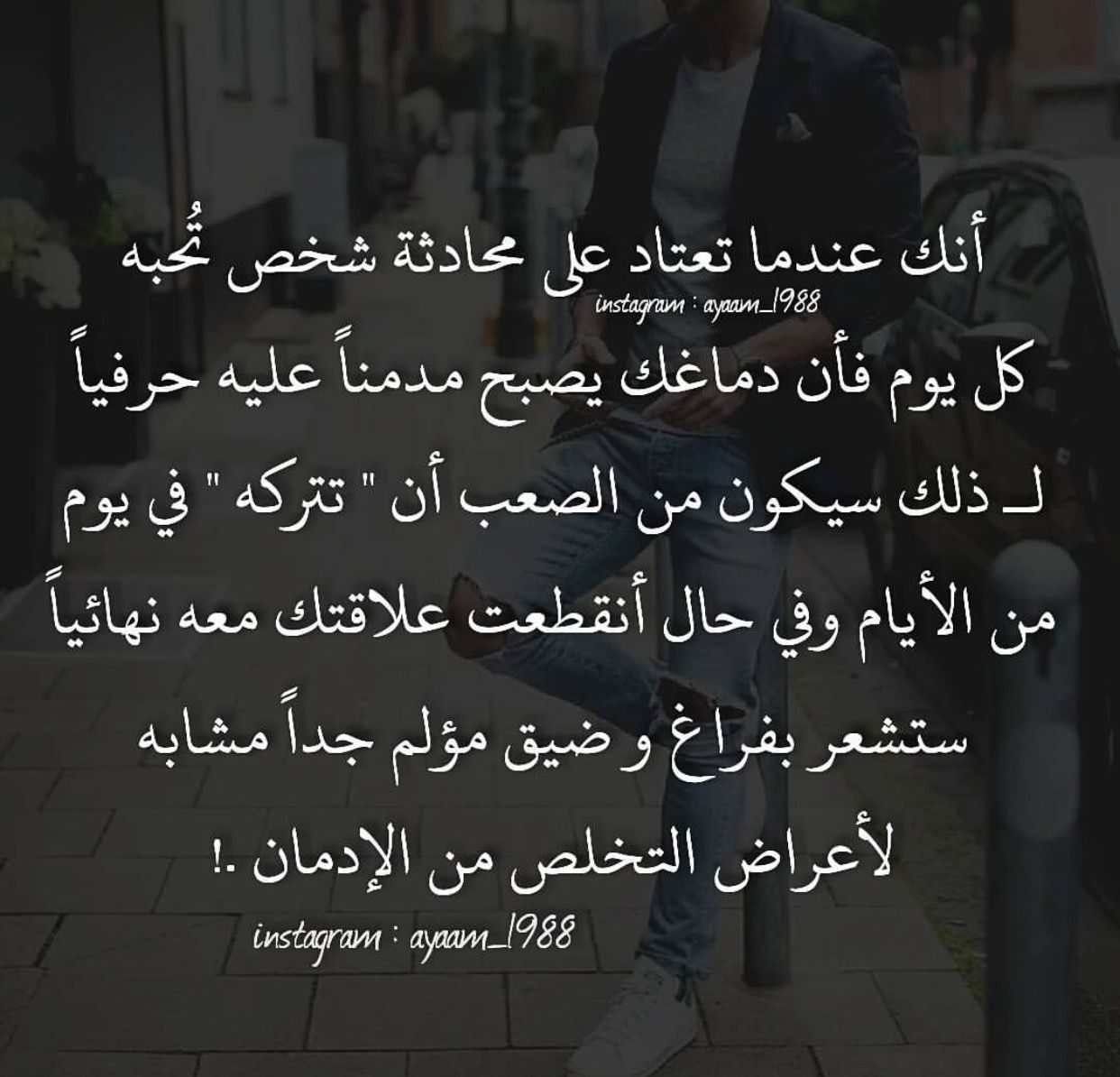 فعلا Cool Words Words Quotes