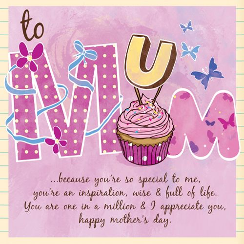 Mother's Day Cards Pictures, Images and Wallpapers | mother day
