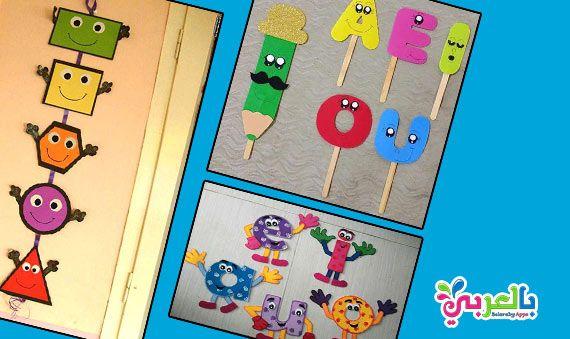 افكار وسائل تعليمية لغة انجليزية للاطفال وسيلة تعليمة لمادة اللغة الانجليزية ولوحات مدرسية انجليزي تعليم الالوان وتعل Diy And Crafts Crafts School Projects