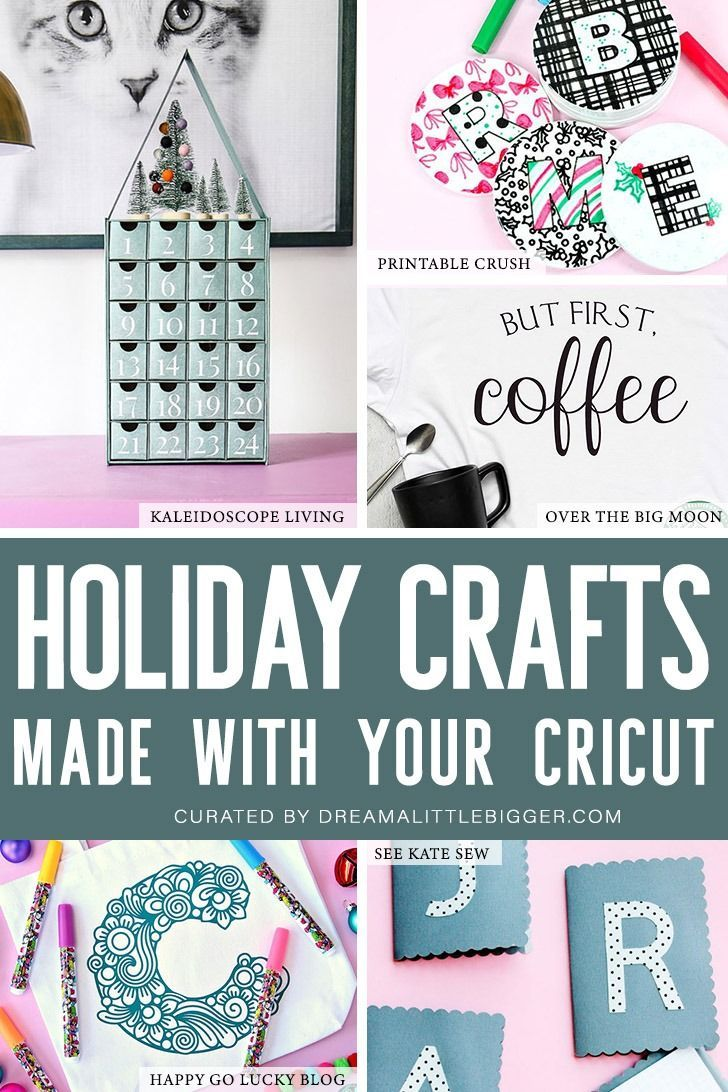 Make These Cricut Holiday Crafts in 2020 Holiday crafts