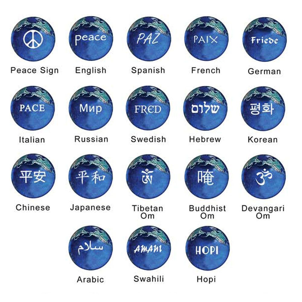 Peace Marbles in 18 different Languages