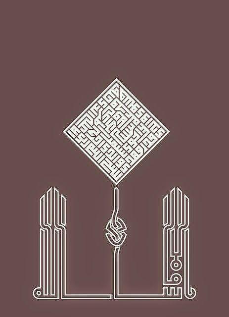 زخارف اسلامية Islamic Art Calligraphy Islamic Calligraphy Calligraphy Words