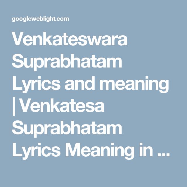 Venkateswara Suprabhatam Lyrics and meaning | Venkatesa