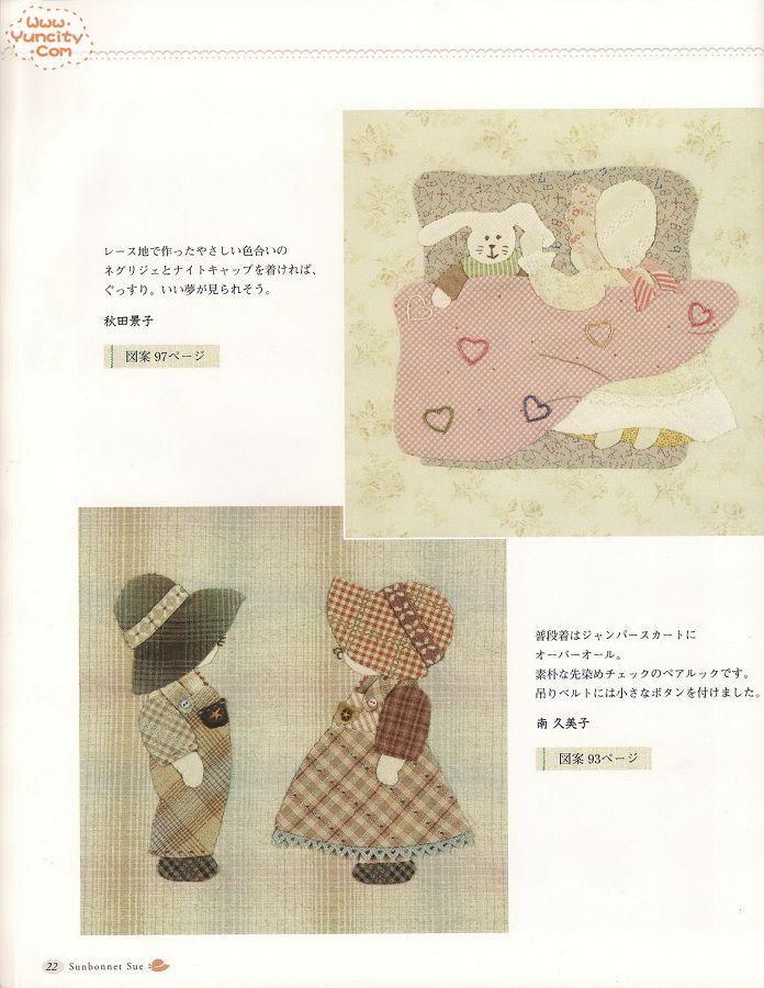 转载手工杂志(日)苏姑娘拼布集(转)_学绣花的鼹鼠_新浪博客 quilting