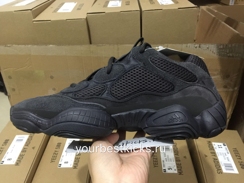 best sneakers f3c2b 881f5 Best yeezy from yourbestkicks.ru #solecollector #dailysole ...