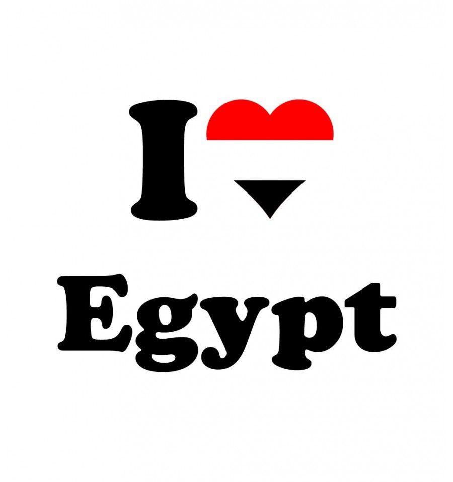 I love Egypt | Egypt history, Ancient egypt, Egypt