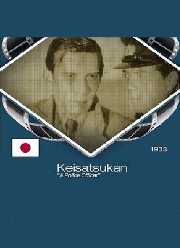 Keisatsukan (1933)