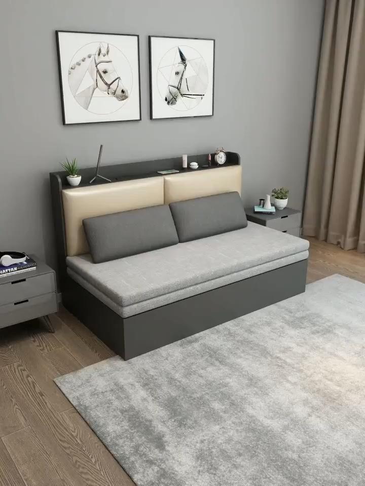 Modern Sleeping Small Bedroom Sofa