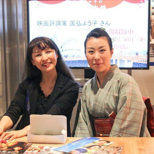 源川瑠々子の「花の日本橋」 (2014/5/23更新) ゲスト/映画評論家 国弘よう子さん◇今週の「花の日本橋」は、映画評論家の国弘よう子さんをお迎えします。先月行われた、第23回「映画批評家大賞授賞式」の様子から、今後注目したい受賞者の方々のコメントもお聞きしました!もちろん、新作映画の紹介も!ということで、SNS上で起こった事件に巻き込まれる人々の姿をサスペンスフルに描いた群像ドラマ『ディス/コネクト』や、お笑いタレントの劇団ひとりが、自身の書き下ろし小説を初監督で映画化した『青天の霹靂』についてお話していただきます!そして、林家うん平師匠のコーナー「コレゾ日本橋!」では、日本で唯一の「地球儀専門店」の相川さんに多種多様な地球儀をご紹介していただきました!