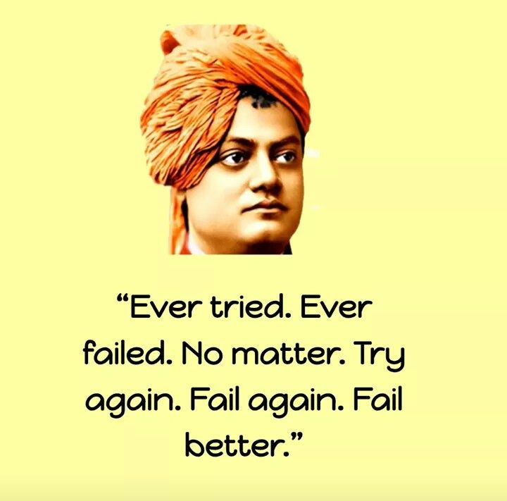 pin by s by s on swami vivekananda swami vivekananda  essay on life and works of swami vivekananda books essay on the life of swami vivekananda life swami vivekananda was born ramakrishna mission through its