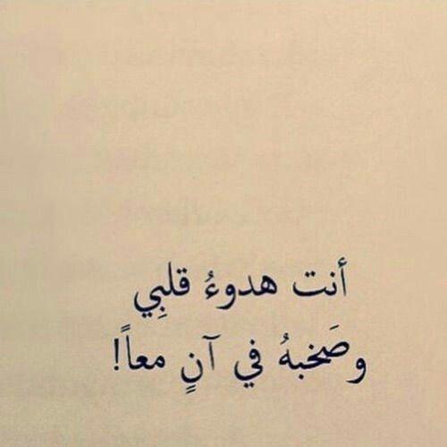 arabisk digt