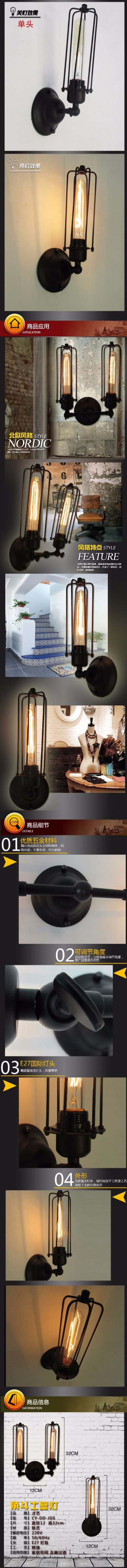 vintage style loft industrial edison hotel cafe bar restaurant wall lamps home decoration lighting