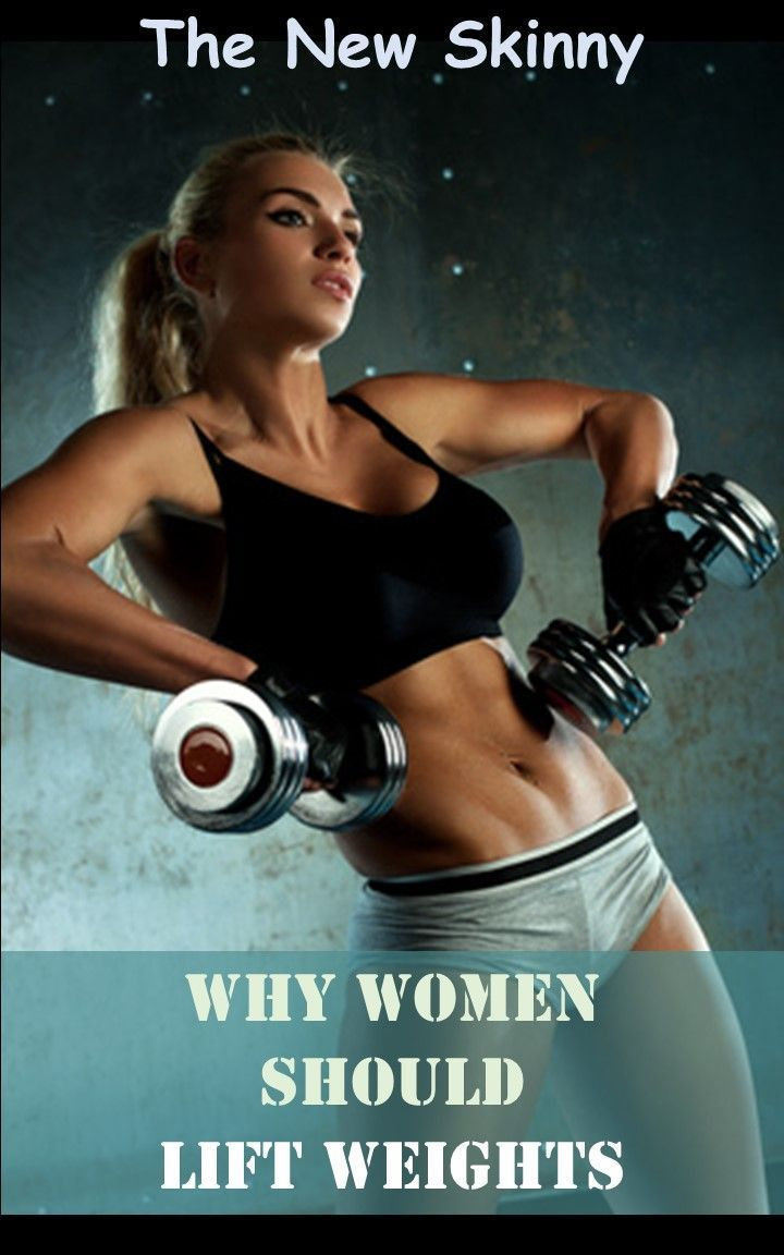 Five reasons to lift weights advise