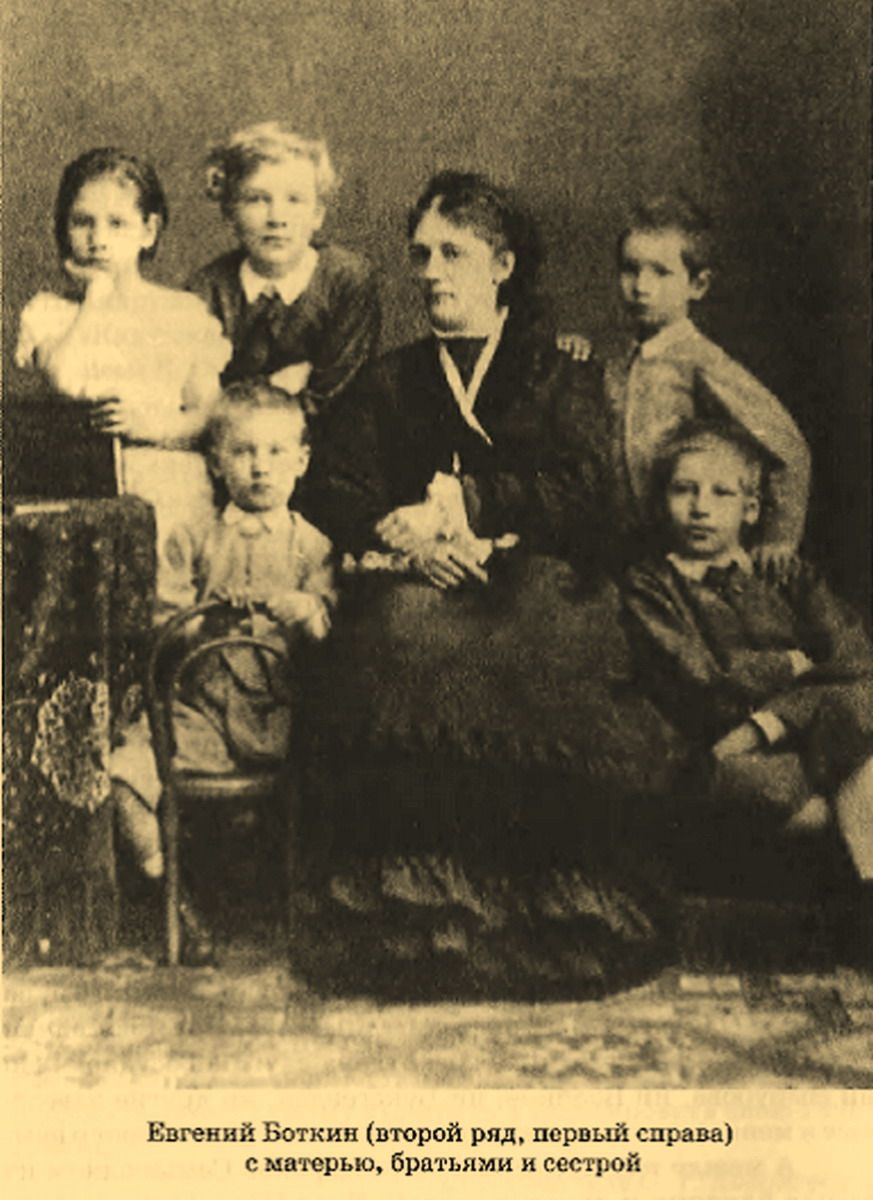 Little Dr. Eugene Botkin with mother, brothers and sister _BM #botkin #romanov