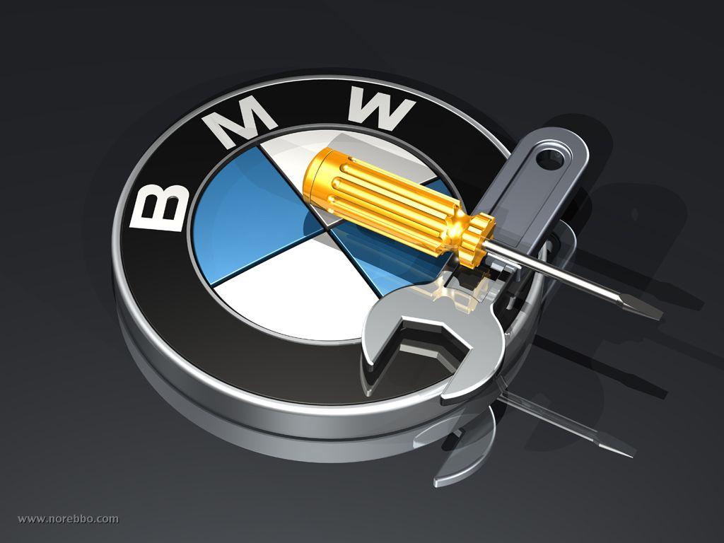 Car Repair Service Bmw Repair