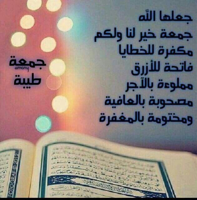 اللهم أنت ربي لا اله الا انت خلقتتي و انا عبدك وانا على عهدك و وعدك ما استطعت اعوذ بك من شر ما صنعت أبوء لك بنعمتك علي و أب Islamic