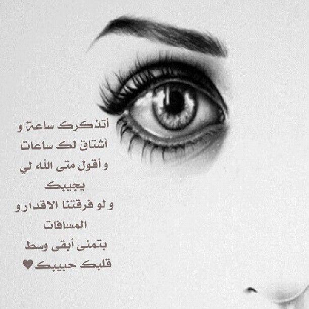 قصيدة حب