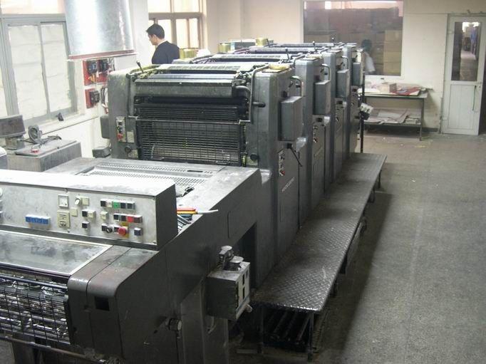 Heidelberg Printing Machines Bing Images Letterpress Printing Heidelberg Prints