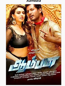 Aambala Full Movie torrent Download free in HQ 3gp mp4 hd avi 720P