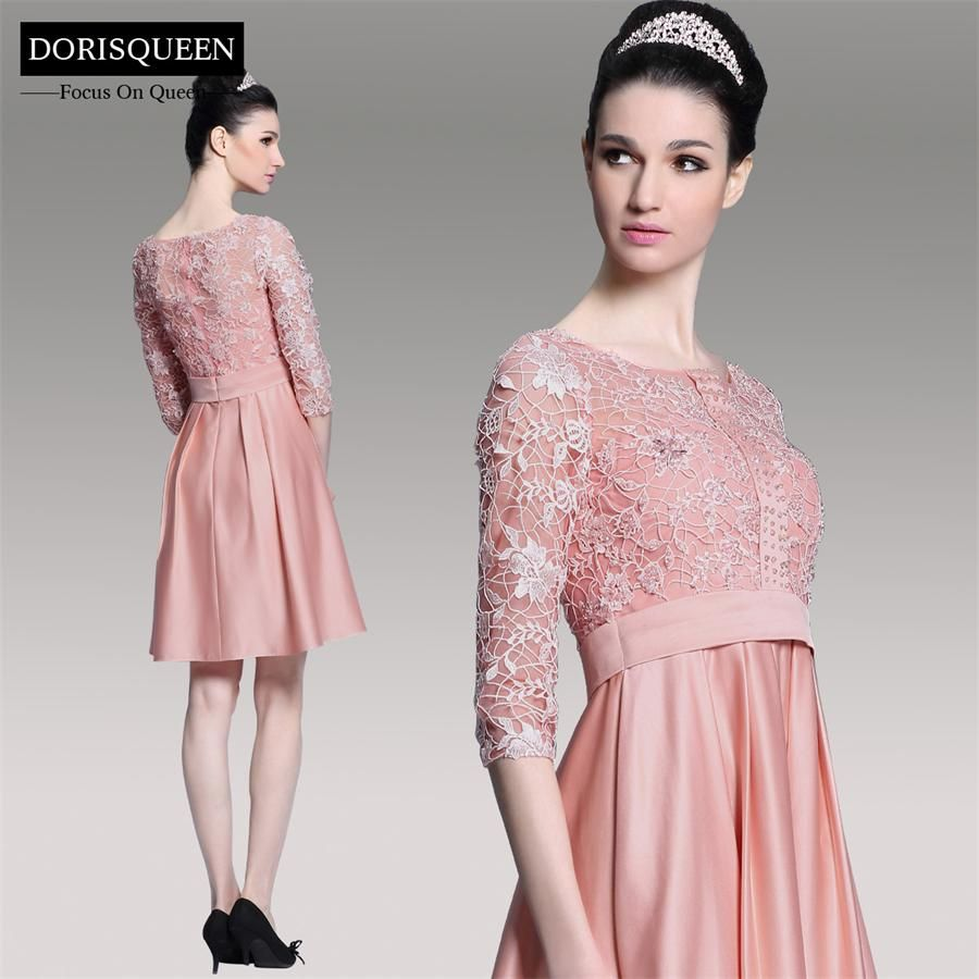Donguan Haoli Garment Co.,Ltd has years of experience in the fashion ...