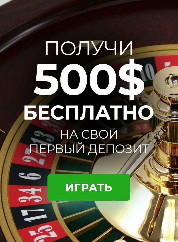 Заработать на депозитах в казино скачать песню казино из физрука