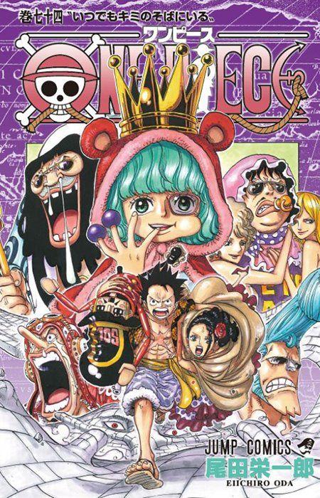 One Piece Volume 0186 VF (avec images) Téléchargement