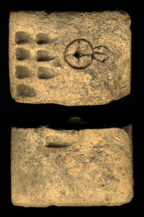 Early Writing: A Proto-Cuneiform Record of Sheep from c. 3400 BCE This  small administrative tablet from Uruk comes… | Mesopotamia, Ancient writing,  Ancient sumerian
