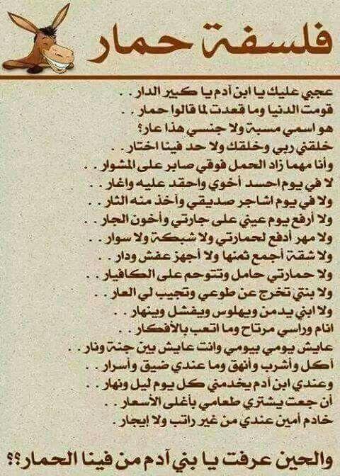 Dameer Baa Tahay Macaaybaa Mood Quotes Islamic Inspirational Quotes Funny Arabic Quotes