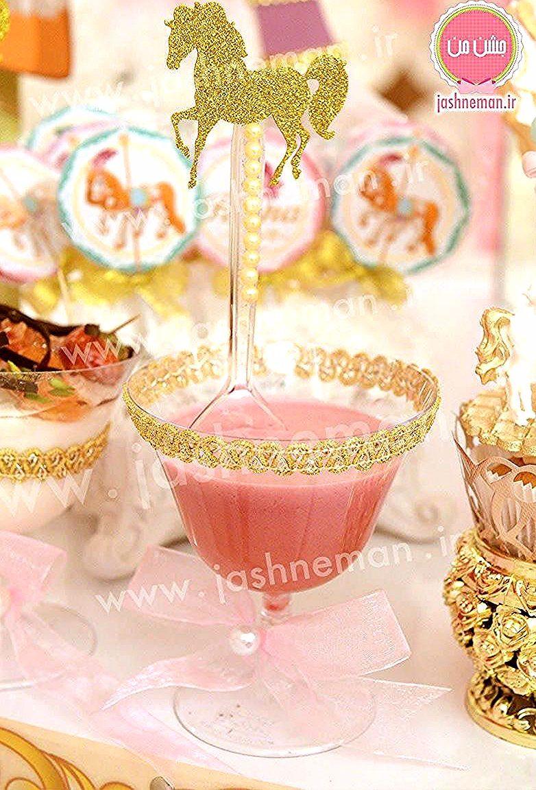 دسر ژله بستنی جسن تولد سه سالگی کیانای عزیزم با تم کراسل Carousel Birthday Parties Tiered Cakes Carousel Birthday
