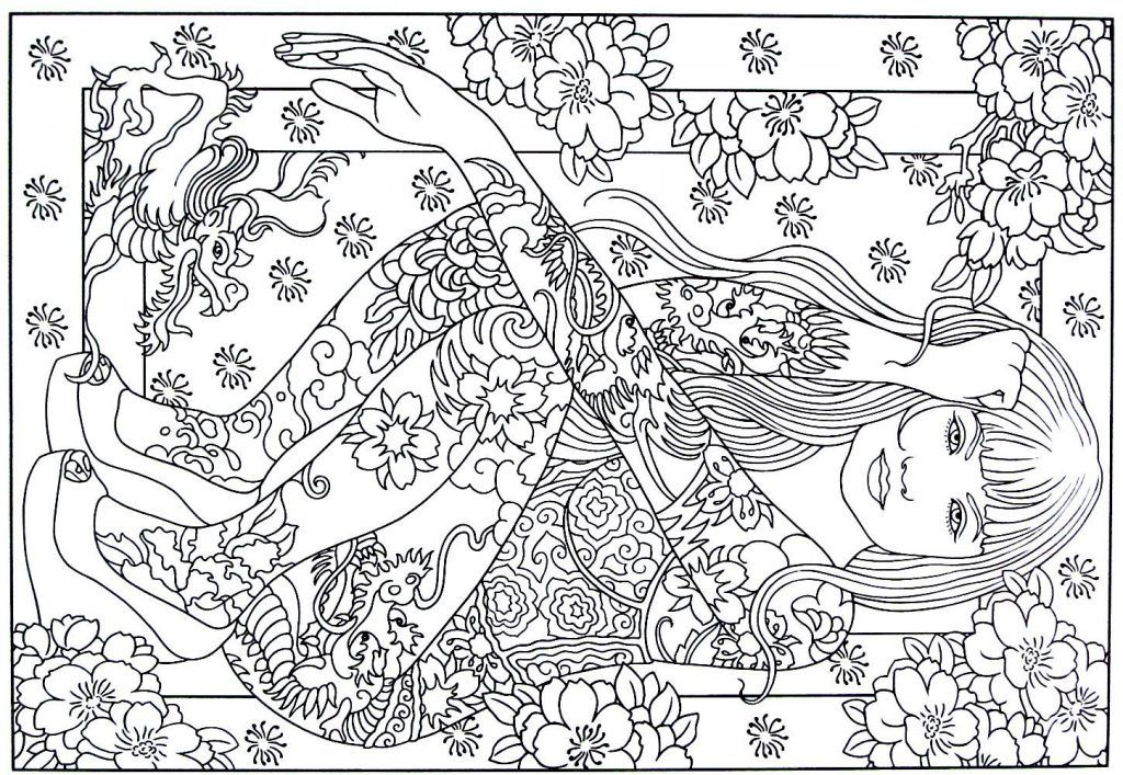 Cool Coloring Pages Cool Coloring Pages Monster Coloring Pages