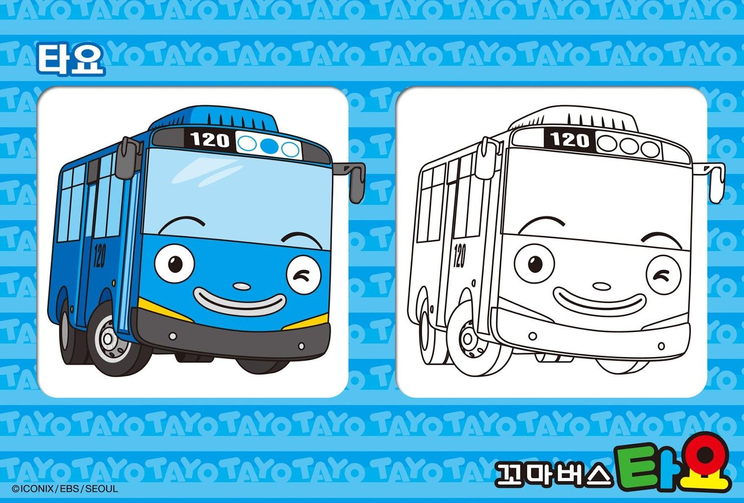 Free Coloring Pages Of Tayo The Little Bus Buku Mewarnai Buku