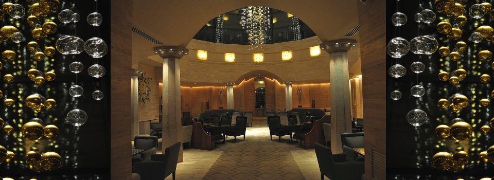 Cupola Lobby Lounge - #Park #Hyatt Milan