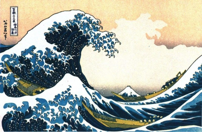 Sous La Grande Vague D Hokusai Avec Un Regard D Enfant Ma Petite