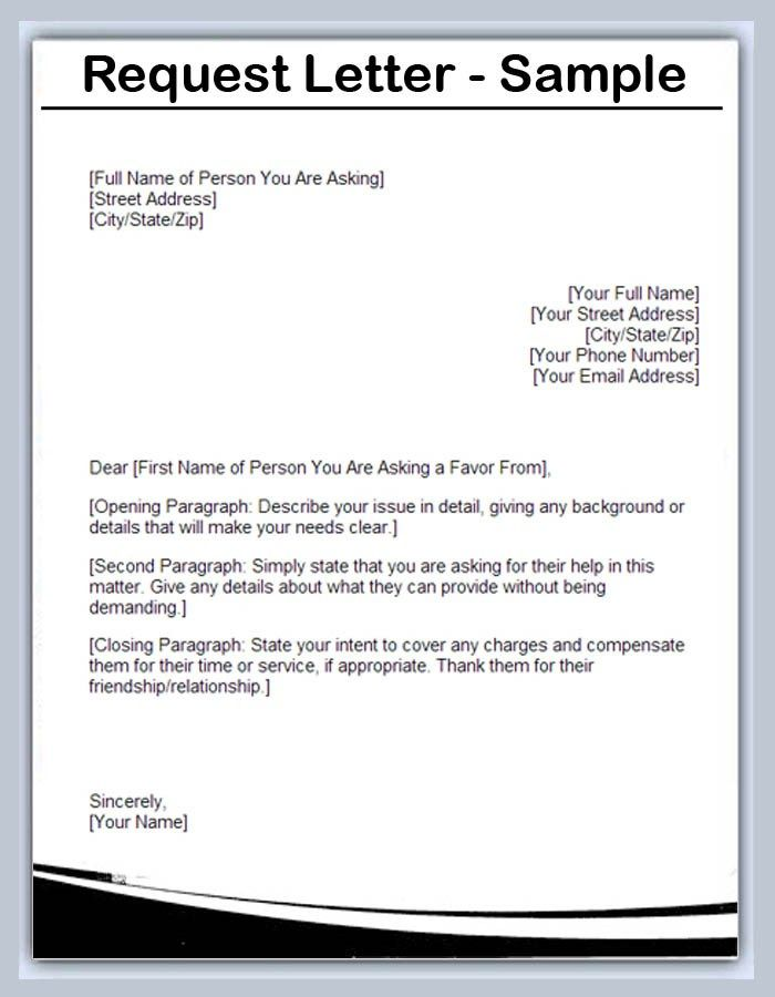 request letter for business archives sample example email message