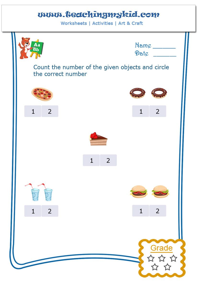 printable kindergarten worksheets – Count and Circle the ...