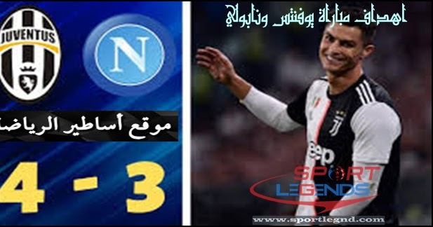 Pin By Islam Kraiem On كرة القدم Juventus Naples Incoming Call Screenshot