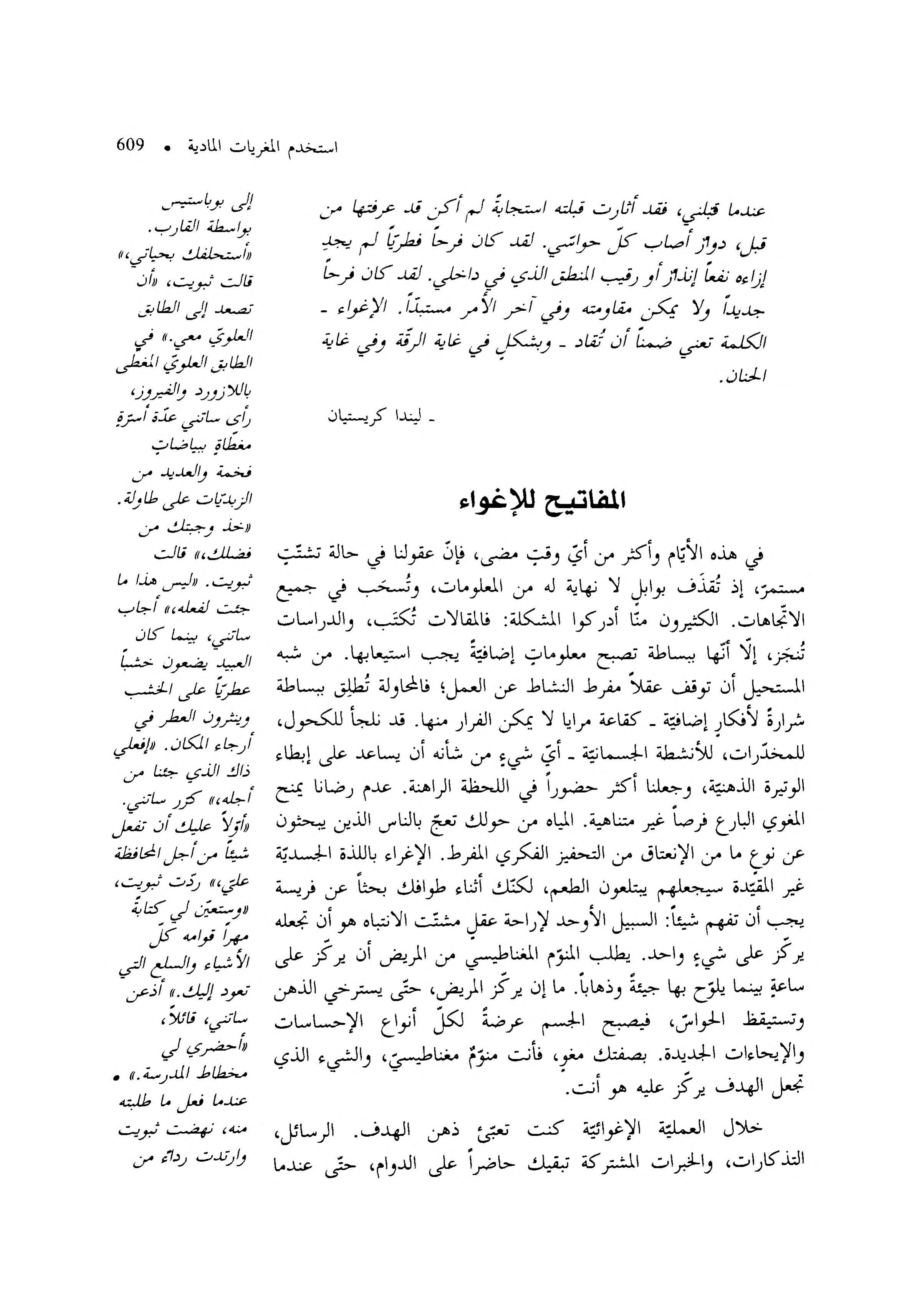 صور اسم نائل مزخرف معنى 6