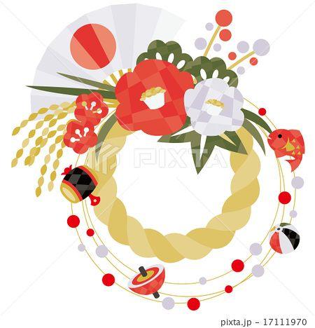 2021 Card おしゃれまとめの人気アイデア Pinterest Harumi フラワーアート お正月 飾り 正月 イラスト