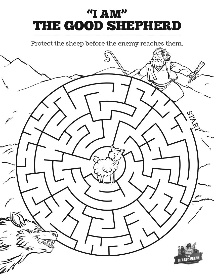John 10 The Good Shepherd Bible Mazes: With just enough