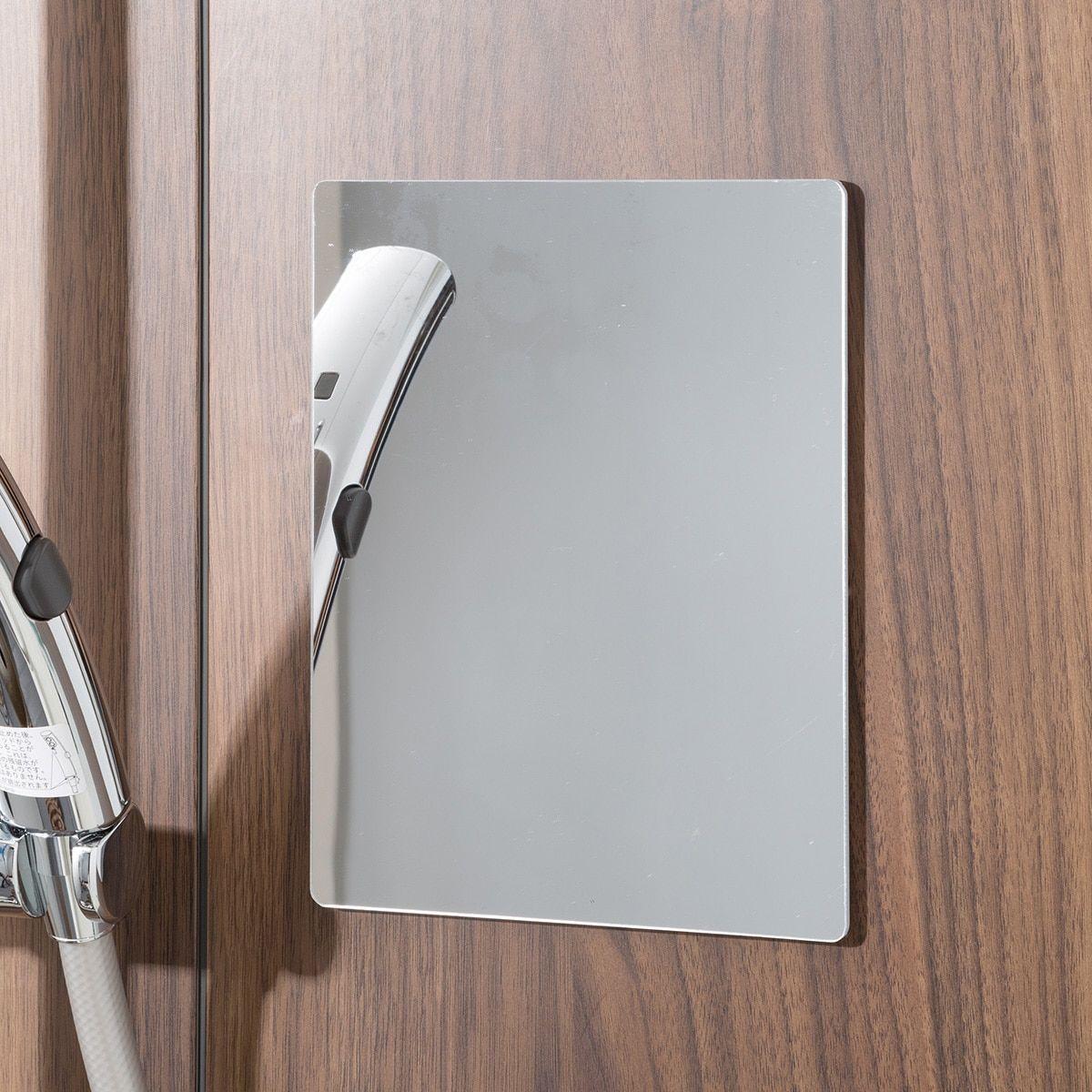 ニトリ 浴室マグネット くもり止め樹脂ミラー アーバン 通販 浴室 マグネット マグネット ミラー