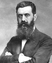 """Theodor Herzl. From Salten's memorial of Herzl: """"His very first impression upon me was extraordinarily powerful. It was unforgettable,  that meeting: I was a mere youth, employed in the editorial office of a Viennese evening paper; one day the door opened — majestically, so to speak— and Theodor Herzl was in the room."""""""