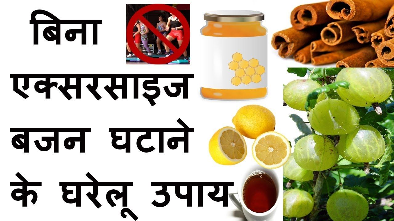 Pin On Health Tips In Hindi