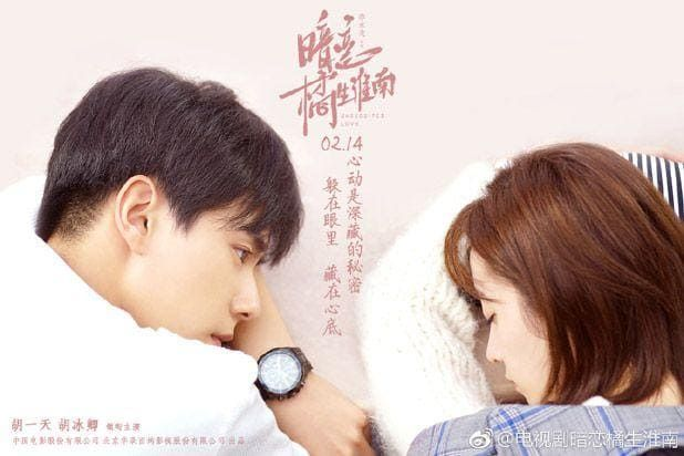 Review: Unrequited Love Episode 4