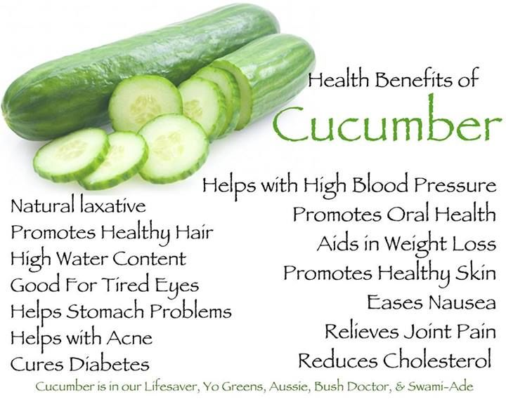 Be Cool As A Cucumber Cucumber Benefits Cucumber Health Benefits Spinach Nutrition Facts