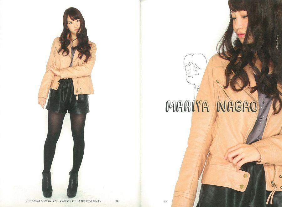 AKB48,SKE48,NMB48,HKT48【おしゃれ総選挙!/Fashion Book】 - voz_48 (56).jpg - Minus