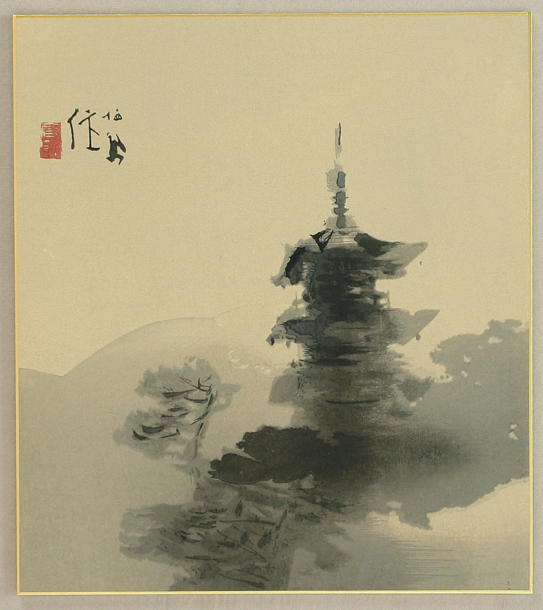 japanese ink paintings Sesshū: sesshu, artist of the muromachi period, one of the greatest masters of the japanese art of sumi-e, monochrome ink painting he adapted chinese models to japanese artistic ideals and.