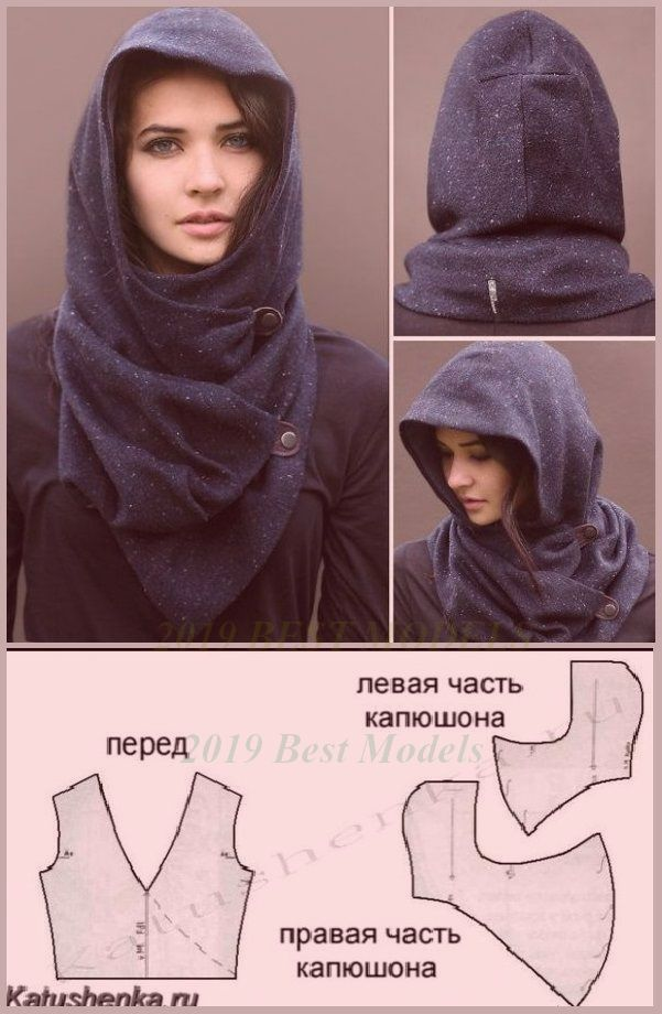 Photo of Very interesting hood with a partial pattern in Russian …