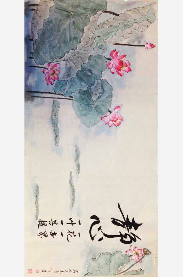 Pin By Wechat微信 490004853 On Chinese Painting Chinese Painting